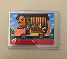 Sandy #26 *Authentic* Animal Crossing Amiibo Card | NEW | JPN Version |