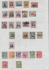 Costa Rica Very Old Stamp Lot #32 Coat Of Arms 1901 & 1907 Isue