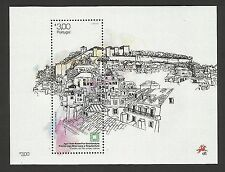 Portugal 2013 - Aga Khan Award for Architecture - Silk & Paper S/S MNH S Jorge C