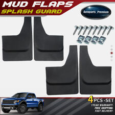 New 4pcs Splash Guard MudFlaps Mud Flaps for Ford F-150 SVT Raptor 2010-2014