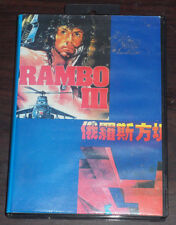 Sega Mega Drive. Tetris & Rambo III (Chinese Version)