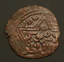 IS72-01   AYYUBID: al-Muzaffar Ghazi, AH617-642,  AE Fals,  Mayafariqin mint