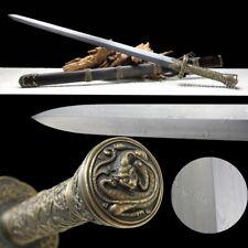 ZhaoQi Swordsman Battle Sword Rotary forging pattern steel Blade Sharp 昭啟劍 #5133