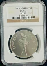 1989 (L) USSR Russia 25 Roubles Balet Palladium Coin NGC MS 69