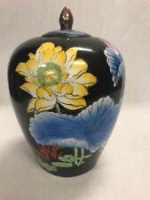 Oriental Ginger jar lid Ceramic pottery Vase vintage mid century flower 10 inch