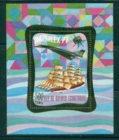 Equatorial Guinea Michel BL #266A MNH GOLD FOIL AMPHILEX '77 Stamp EXPO $$