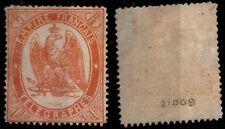 1 Franc Orange pour TÉLÉGRAPHE, Neuf * = Cote 325 € / Lot Timbre France n°7