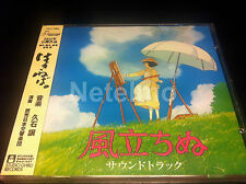 Kaze Tachinu Hayao Miyazaki The Wind Rises CD Studio Ghibli Soundtrack OST
