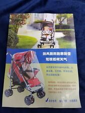 Umbrella stroller rain cover baby toddler Universal clear
