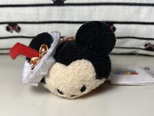 Disney Tsum Tsum Mini Plush 3.5� Minnie Mouse Milkshake Target Food Exclusive