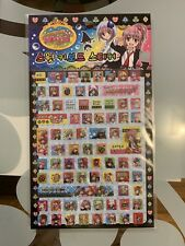 Official Shugo Chara Keyboard Stickers - Miki Edition NEW
