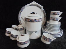 Fürstenberg Catana Tee / Kaffeeservice 5-6P. Kaffeegedecke Stövchen Platte