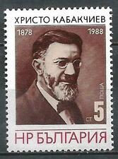 Bulgarie 1988 Khristo Kabaktchiev Yvert n° 3139 neuf ** 1er choix