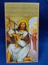 Estampita Estampilla Stamp Oracion De San Alejo