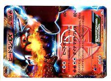 POKEMON JAPANESE HOLO N° 006/051 HEATRAN EX 1ed 180 HP BW8
