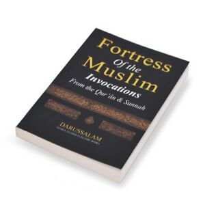 Fortress Of The Muslim Dua Book(PACK OF TWO)