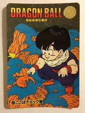Dragon Ball Visual Adventure 38