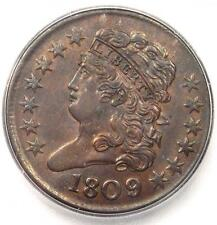 1809/6 Classic Head Half Cent 1/2C - Certified ICG MS62 (BU UNC) - $1,690 Value!