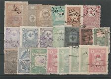 TURKEY UNSORTED LOT OF FISCAL STAMPS, SEE!!