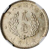 CHINA 1929. Kwangtung 20 Cent, Year 18. NGC MS 63 Gold Shield. 廣東省造 貳毫