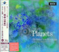 HERBERT VON KARAJAN-HOLST: THE PLANETS-JAPAN UHQCD Ltd/Ed G88