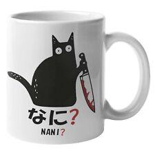 Cat NanI Mug - Jap, Cartoon