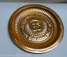 7''Copper Plate Hindu Puja Thali Pooja Om Gayatri Mantra Diwali Religious EDH