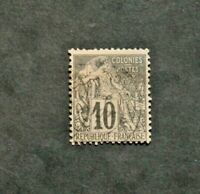 Stamp Colonies French Yvert and Tellier N°50 Obl Cancelled (Cyn35)
