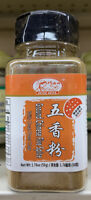 Wise Wife Chinese Five Spice Powder - 1.76 Oz/50 Grams