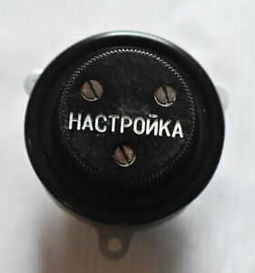 Radio fine tuning vernier knob with shaft connecting parts. 1 : 1 & 1:40