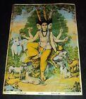 Antique Traditional Indian Print by Artist Raja Ravi Varma DATTATRAYA Collectibl