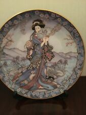 Royal Doulton Princess of the Iris by Marty Noble Display Plate