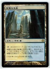4 Chinese Hallowed Fountain Return to Ravnica RTR Magic the Gathering MTG NM