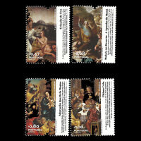 Portugal 2012 - Religious Paintings Art - Sc 3382/5 MNH