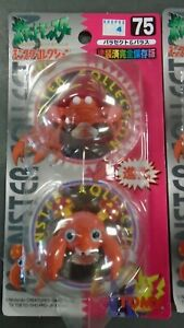 "Pokemon Japan Tomy  2"" Mini Figure 75 PARAS PARASECT 1998 Licensed Nintendo"