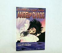Battle Angel Alita: Angel of Chaos - TPB SC - Viz Graphic Novel - 1st Printing