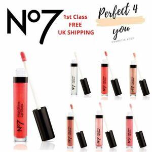 No7 High Shine Lipgloss - Various Shades - BRAND NEW - Free UK Shipping