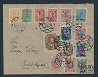 UKRAINE 1918, KIEW II, franked cover from KIEW incl. better values!!!