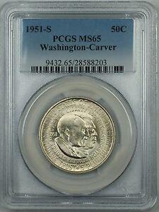 1951-S Washington-Carver Silver Half Dollar Coin PCGS MS-65 *Very Scarce* DGH