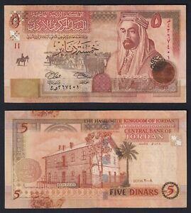 Jordan 5 dinars 2008 BB+/VF+  A-10