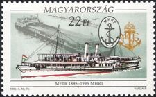 Hungary 1995 Paddle-steamer/Ferry/Barge/Ship/Boats/Nautical/Transport 1v n45141