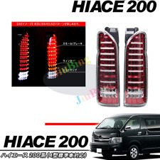 Red Clear LED Brake lamp Rear Tail light For TOYOTA Hiace Commuter Van 2005-2017
