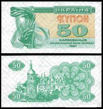 Ucraina 50 KARBOVANTSIV 1991 P 86 UNC