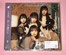 "Hinatazaka46 5th Single ""Kimishika Katan"" Standard Edition CD only"