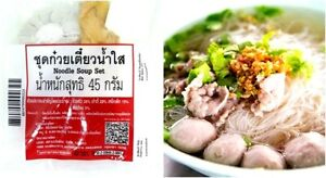 3x Thai herbal Noodle Soup set, easy make delicious as original street food 45g.