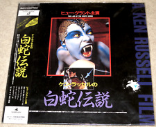 Ken Russell THE LAIR OF THE WHITE WORM Horror JAPAN LASERDISC LD NTSC Japanese