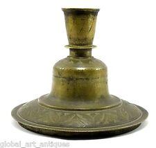 Islamic Brass Narghile Hookah Base Pot Engraved Rare Antique Collective G9-21 US