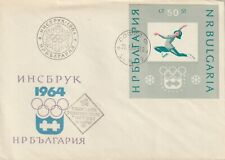 1964 Bulgaria FDC cover Winter Olympic Games Innsbruck