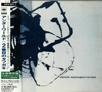 Underworld ‎Second Toughest In The Infants JAPAN 2CDs with OBI SRCS 8031-2