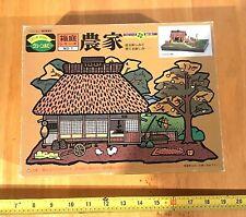 Model Kawai No.1 Japanese Farm House (Plastic Model) 1/100 Miniascape